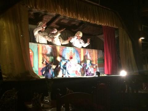 Myanmar Marionettes, Nyuang U