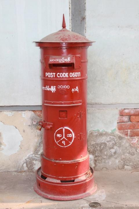 Myanmar Post
